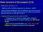 basic structure of the program 3 10