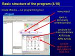 basic structure of the program 4 10