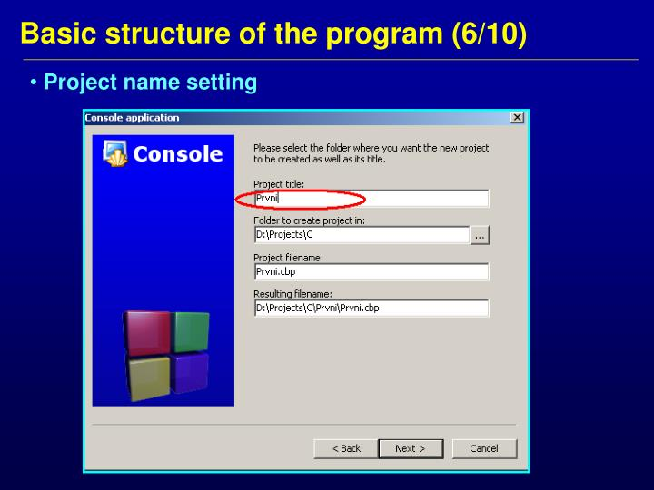Project name setting