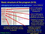 basic structure of the program 9 10