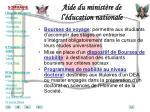aide du minist re de l ducation nationale