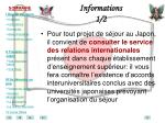 informations 1 2