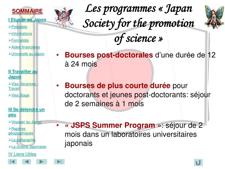 Les programmes « Japan Society for the promotion of science »