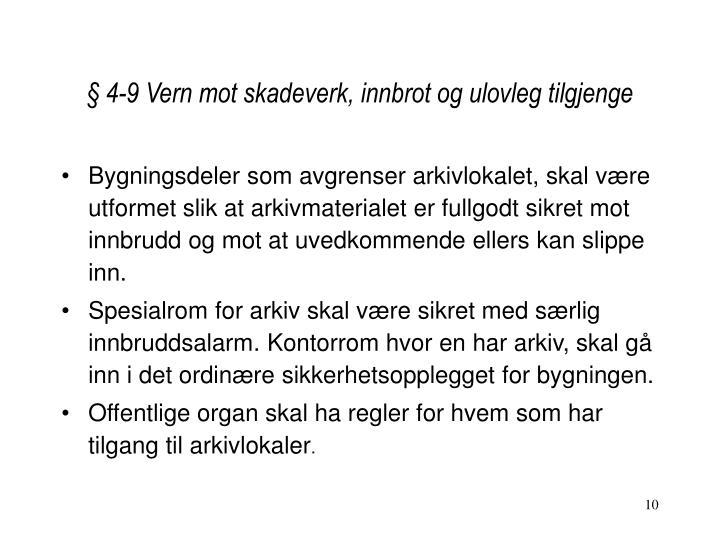 § 4-9 Vern mot skadeverk, innbrot og ulovleg tilgjenge