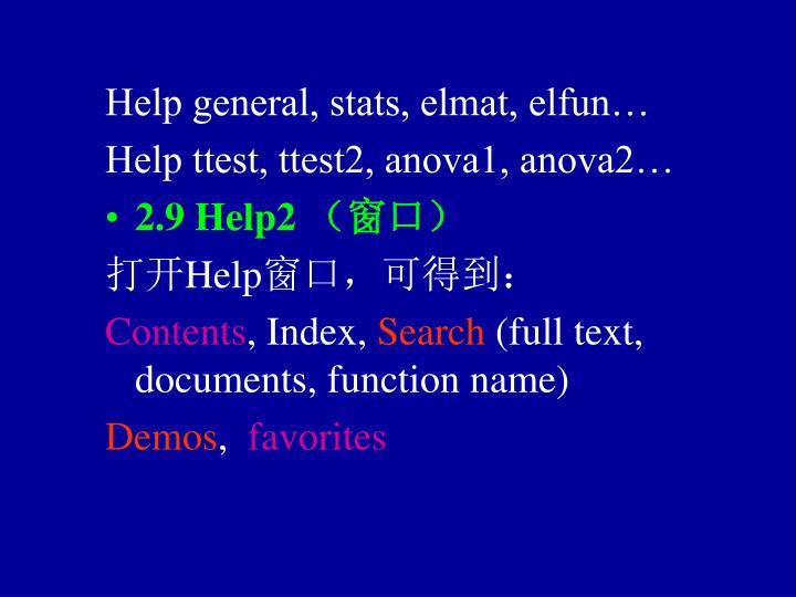 Help general, stats, elmat, elfun…