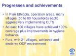progresses and achievements