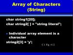 array of characters string