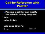 call by reference with pointer