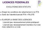 licences federales