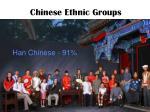 chinese ethnic groups