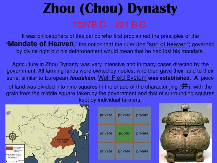 Zhou (Chou) Dynasty