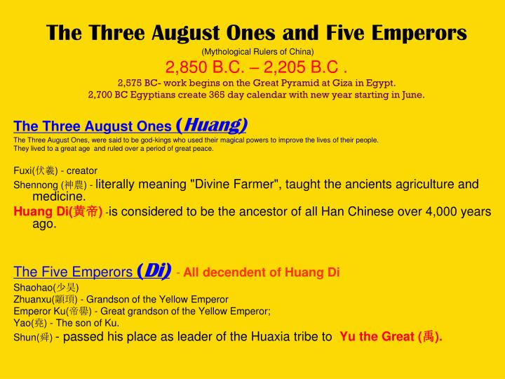 The Three August Ones and Five Emperors