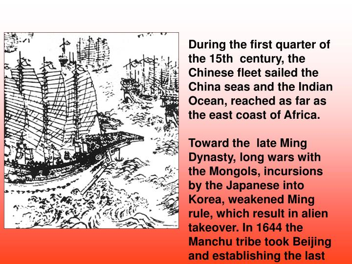 During the first quarter of the 15th  century, the Chinese fleet sailed the China seas and the Indian Ocean, reached as far as the east coast of Africa.