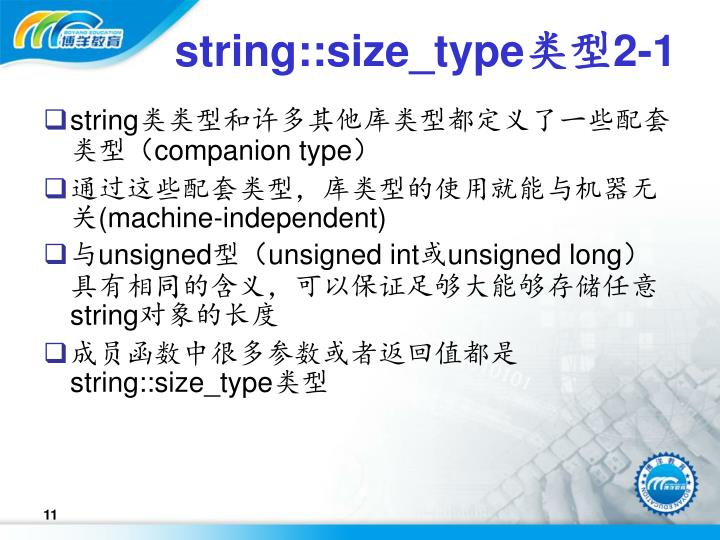 string::size_type
