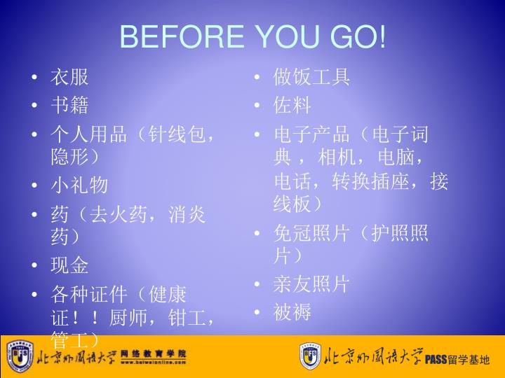 BEFORE YOU GO!
