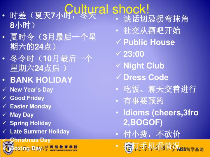 Cultural shock!