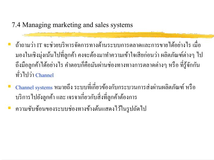 7.4 Managing marketing and sales systems