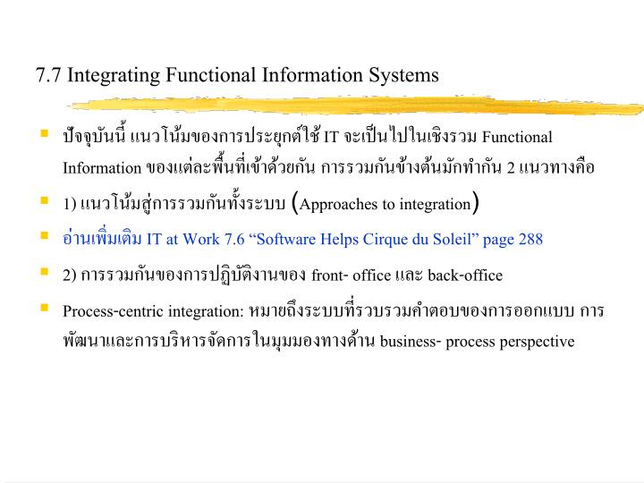 7.7 Integrating Functional Information Systems