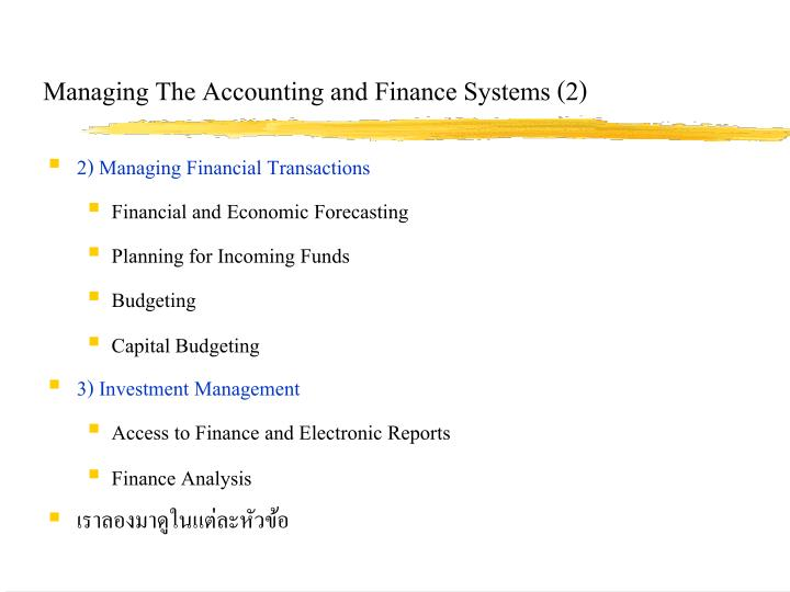 Managing The Accounting and Finance Systems (2)