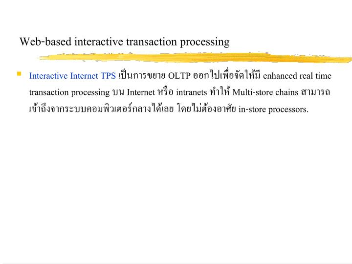 Web-based interactive transaction processing