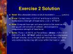 exercise 2 solution