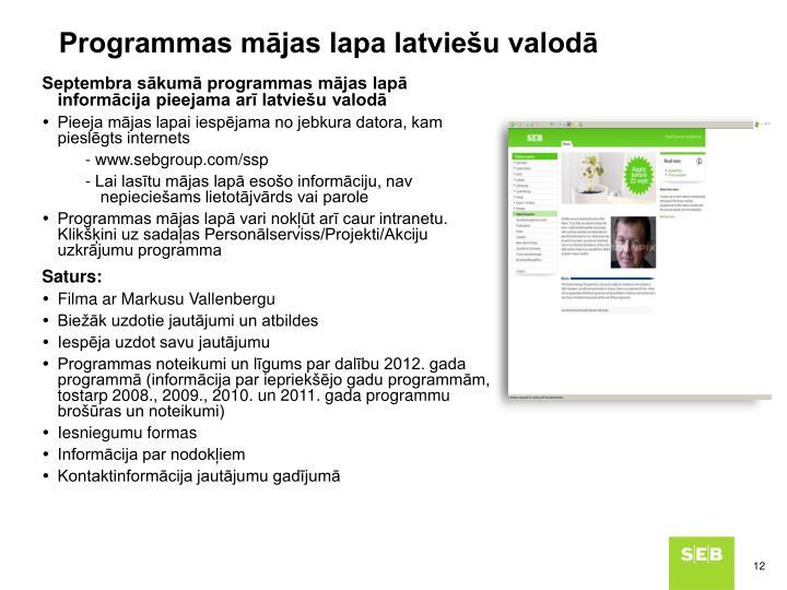 Programmas mājas lapa latviešu valodā
