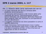 dpr 2 marzo 2004 n 1172