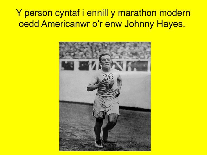 Y person cyntaf i ennill y marathon modern  oedd Americanwr o'r enw Johnny Hayes.