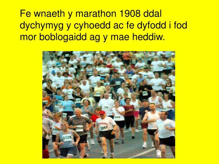 Fe wnaeth y marathon 1908 ddal dychymyg y cyhoedd ac fe dyfodd i fod mor boblogaidd ag y mae heddiw.