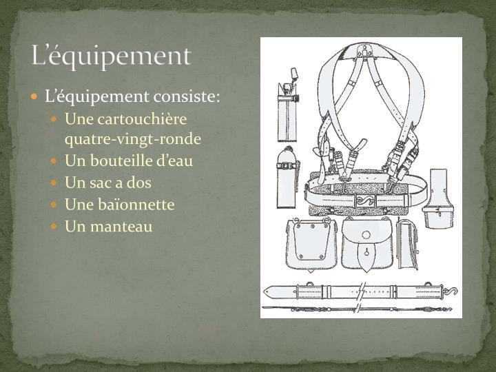 L'équipement