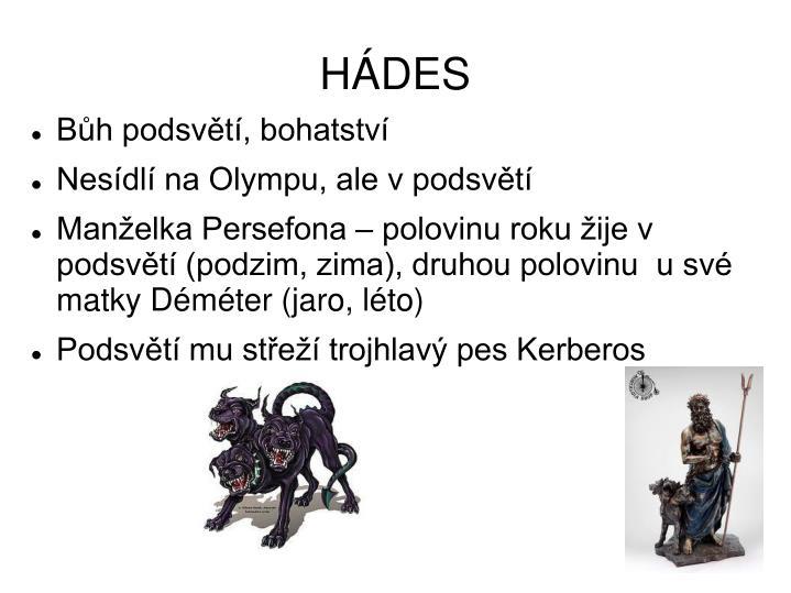 HÁDES