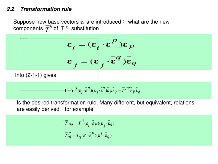 2.2    Transformation rule