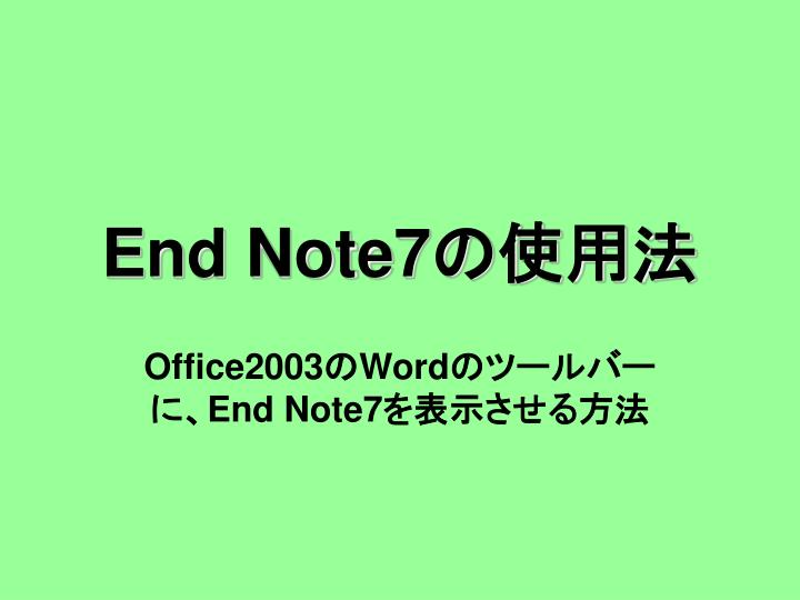 End note7