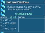 gas law problems