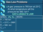gas law problems3