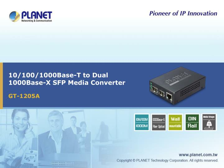 10 100 1000base t to dual 1000base x sfp media converter