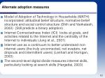 alternate adoption measures