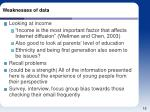 weaknesses of data