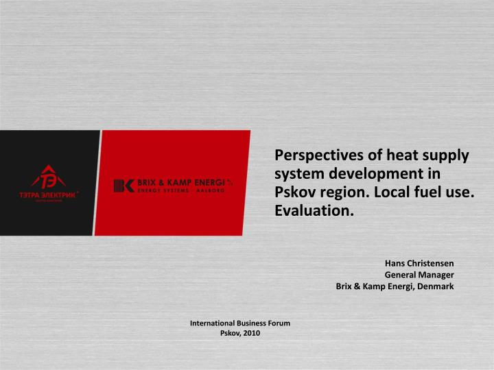 Perspectives of heat supply system development in pskov region local fuel use evaluation