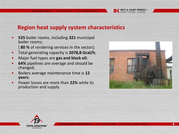 Region heat supply system characteristics