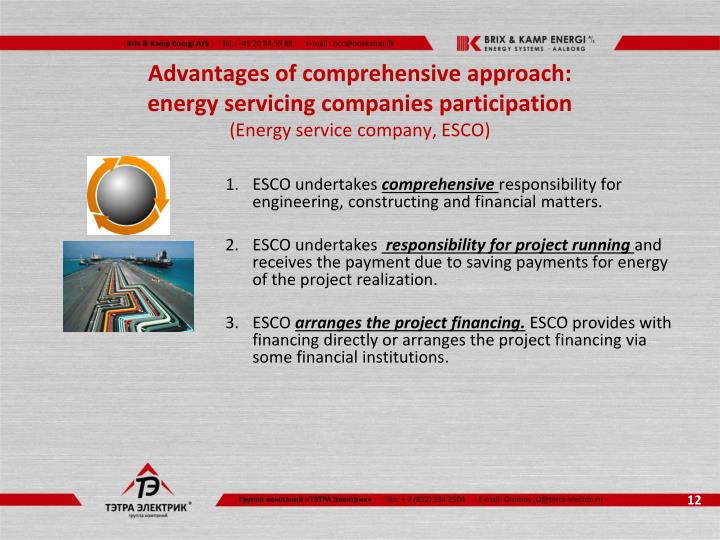 Advantages of comprehensive approach:
