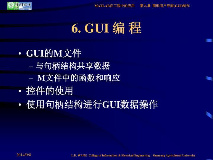6. GUI