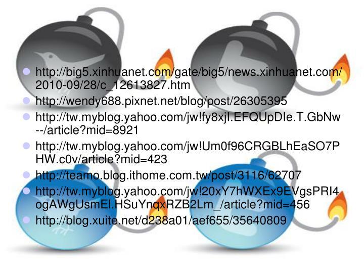 http://big5.xinhuanet.com/gate/big5/news.xinhuanet.com/2010-09/28/c_12613827.htm