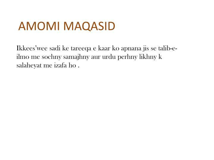 AMOMI MAQASID