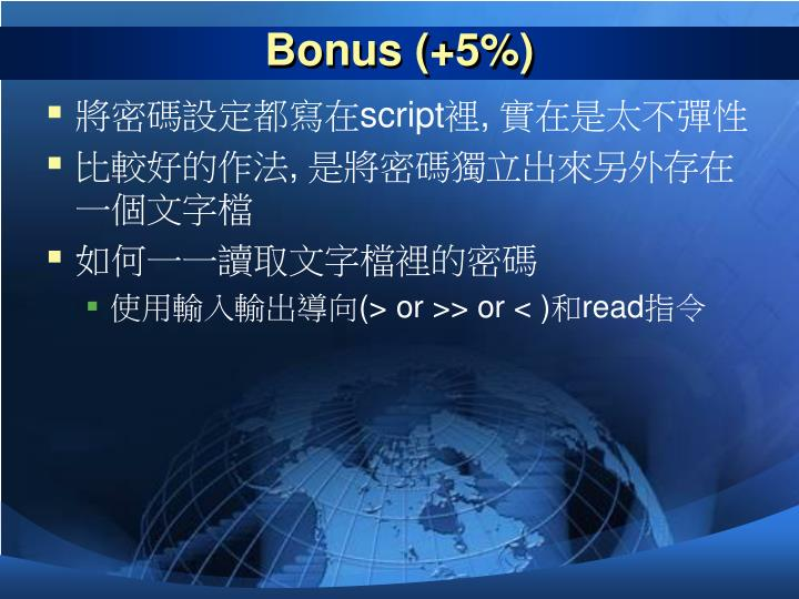 Bonus (+5%)