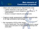 main elements of commission proposals1