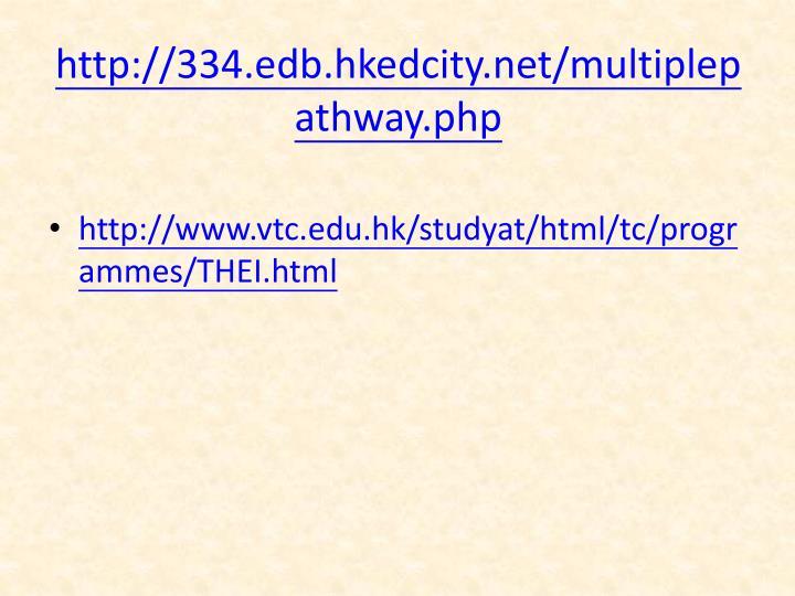 http://334.edb.hkedcity.net/multiplepathway.php