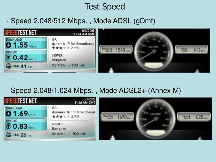 Test Speed