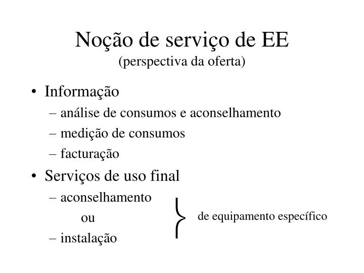 Noção de serviço de EE