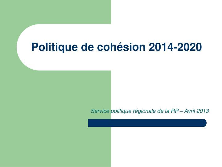 Politique de cohésion 2014-2020
